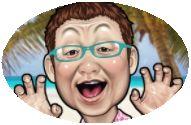 チリペッパー小田ブログ
